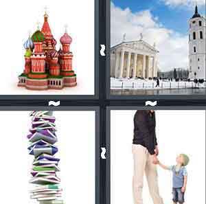 A building with a variety of different colors around it, A white  building with columns around it and a white taller building next to it, A pile of books, and A person holding a child's hand